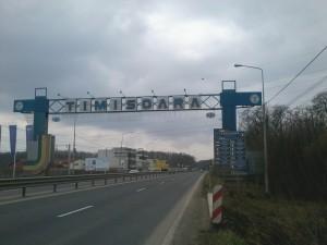 Calea Lugojului - intrare 1