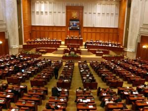 Camera deputatilor, parlament, deputati, deputat, palatul parlamentului