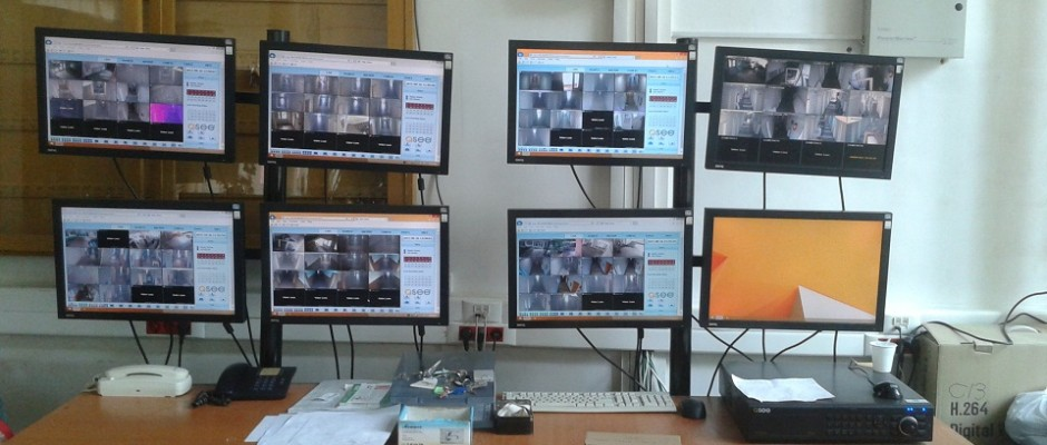 sistem centralizat de supraveghere uvt